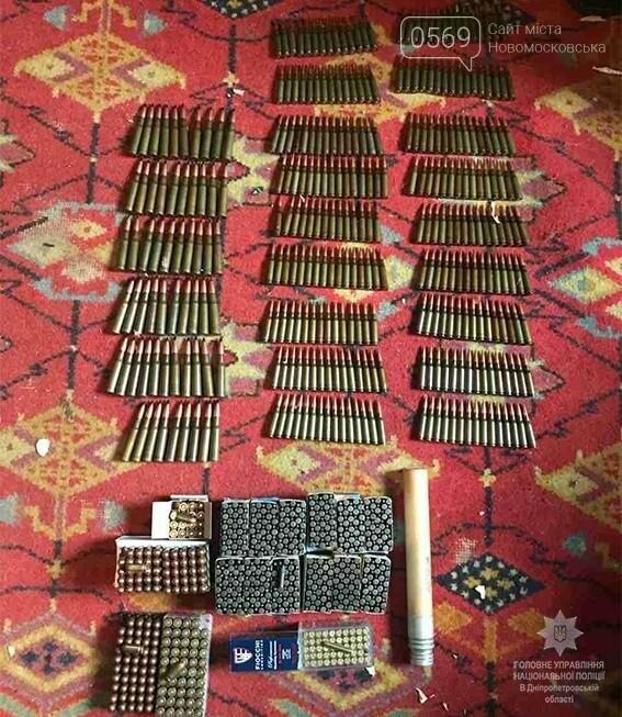 В оселі новомосковця знайшли 12 пістолетів і більше 1000 патронів, фото-4