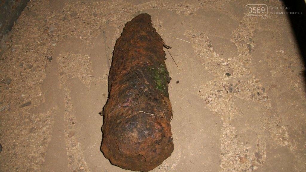 В Новомосковську знайшли артилерійській снаряд часів ВОВ, фото-2