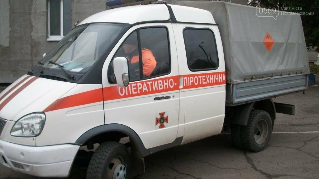 В Новомосковську знайшли артилерійській снаряд часів ВОВ, фото-3