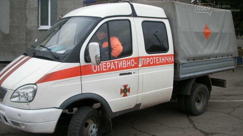 В Новомосковську знайшли артилерійській снаряд часів ВОВ, фото-4