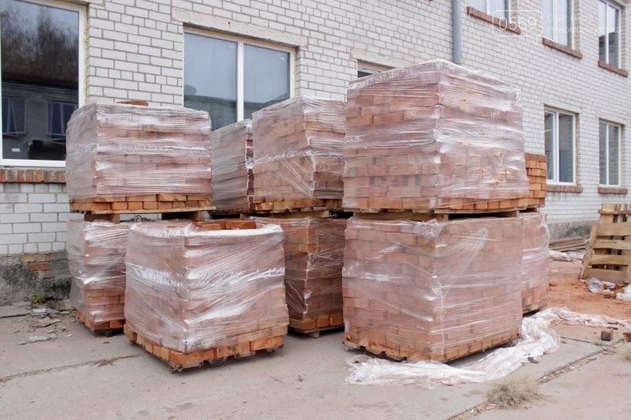 На Новомосковщині реконструюють навчально-виховний комплекс , фото-3