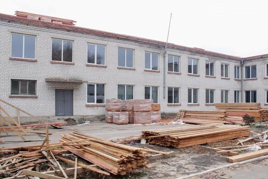 На Новомосковщині реконструюють навчально-виховний комплекс , фото-1