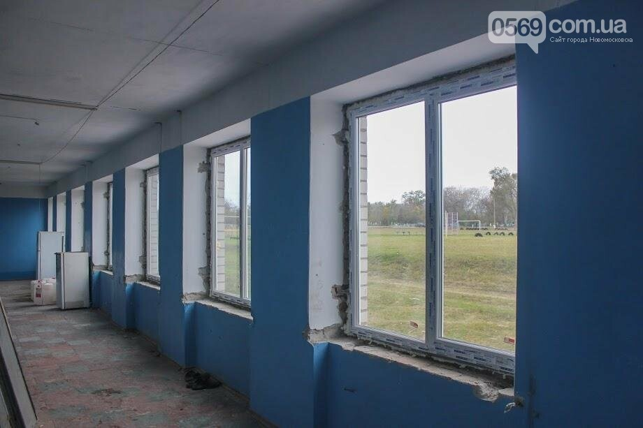 На Новомосковщині реконструюють навчально-виховний комплекс , фото-4