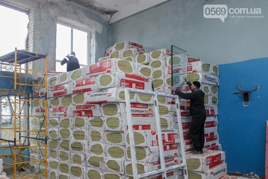 На Новомосковщині реконструюють навчально-виховний комплекс , фото-5