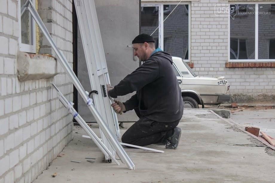 На Новомосковщині реконструюють навчально-виховний комплекс , фото-6