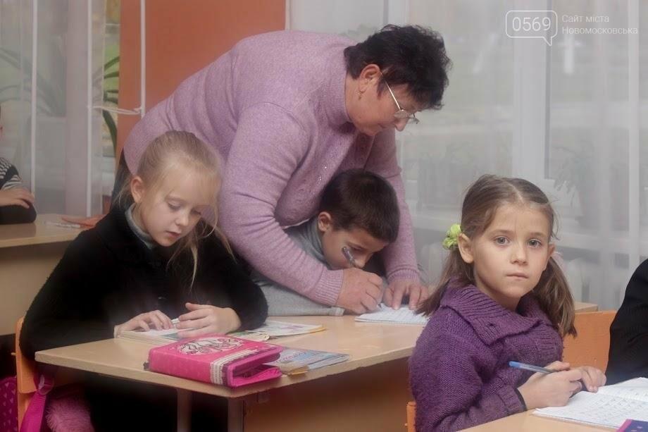 На Новомосковщині реконструюють навчально-виховний комплекс , фото-7