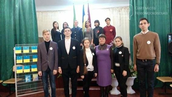 Новомосковські школярі змагалися в знаннях Конституції України, фото-2