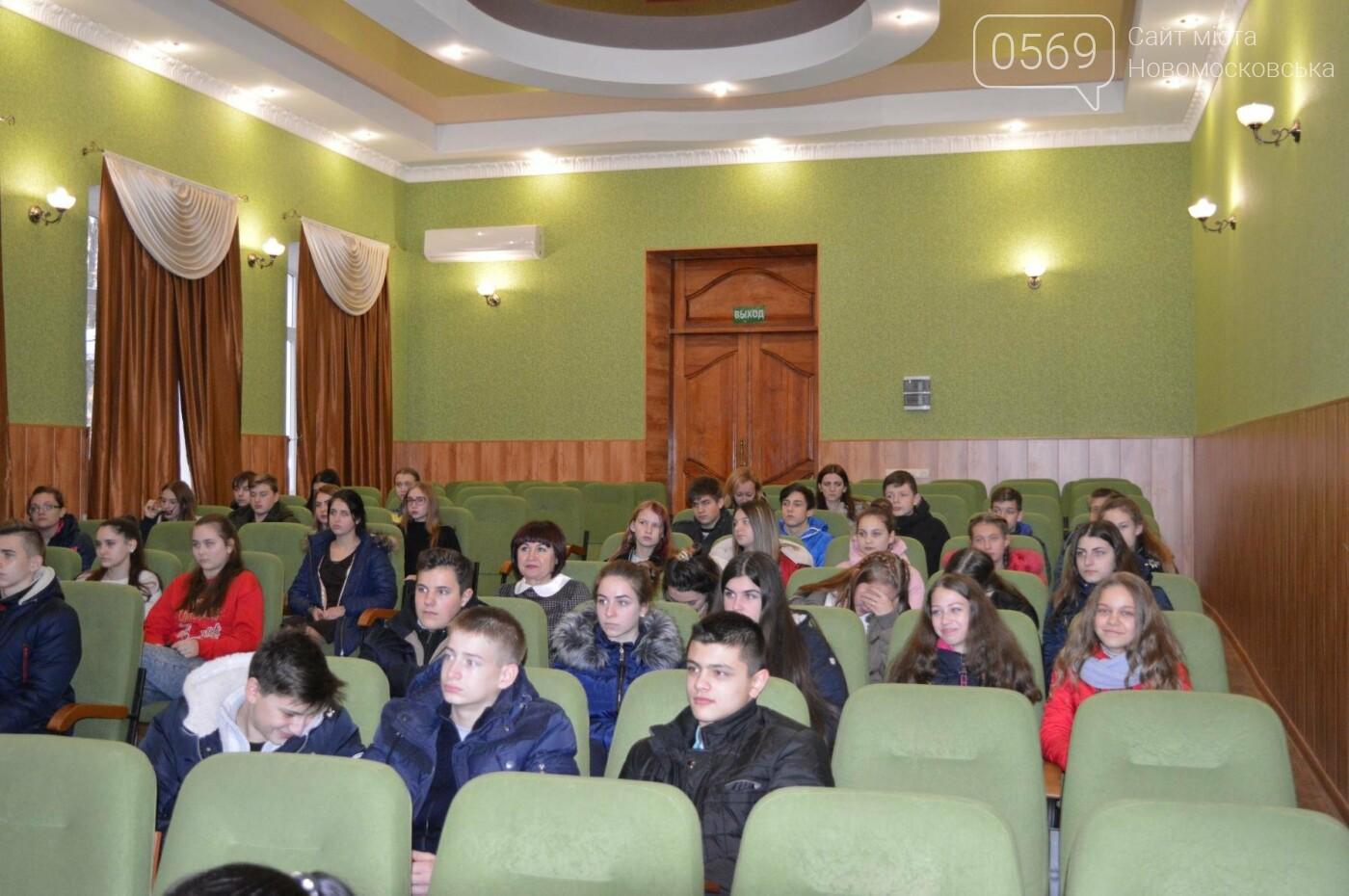 Для школярів Новомосковщини влаштували профвернісаж, фото-3
