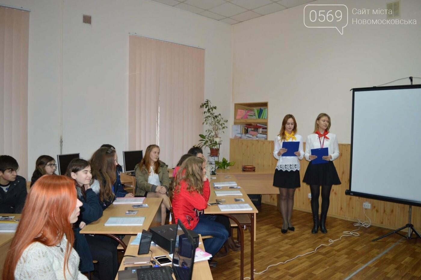 Для школярів Новомосковщини влаштували профвернісаж, фото-4