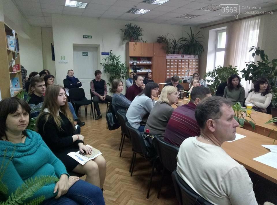 В Новомосковську відбувся мініфорум з питань співпраці влади та громади, фото-2