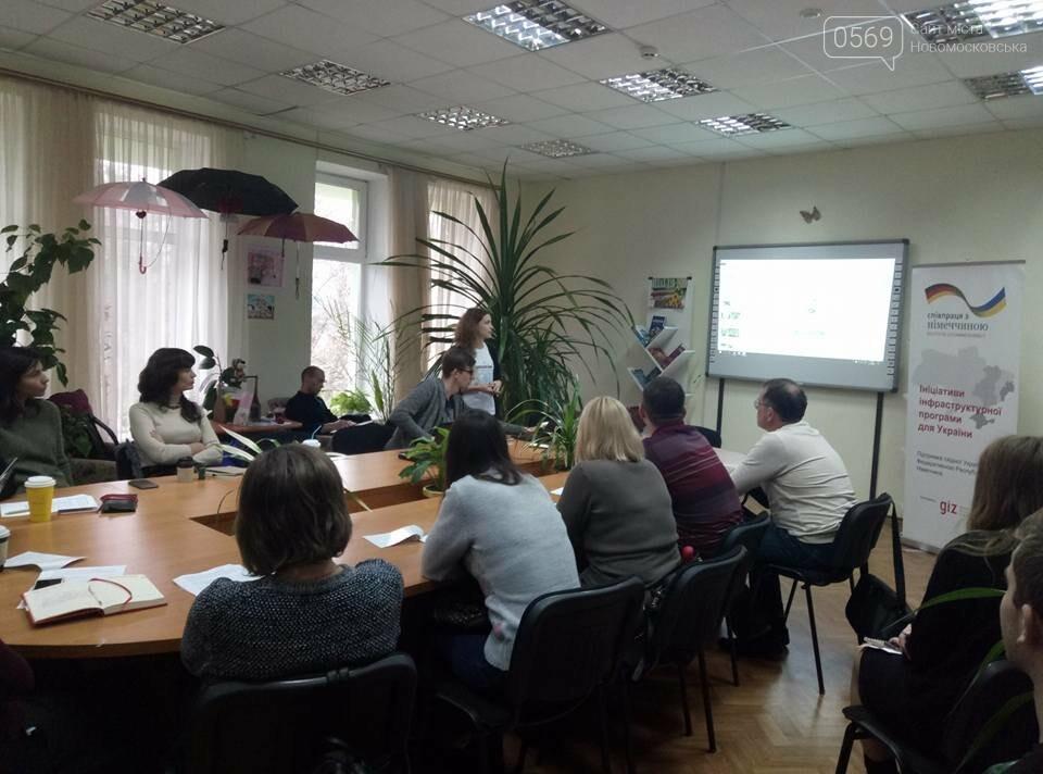 В Новомосковську відбувся мініфорум з питань співпраці влади та громади, фото-3