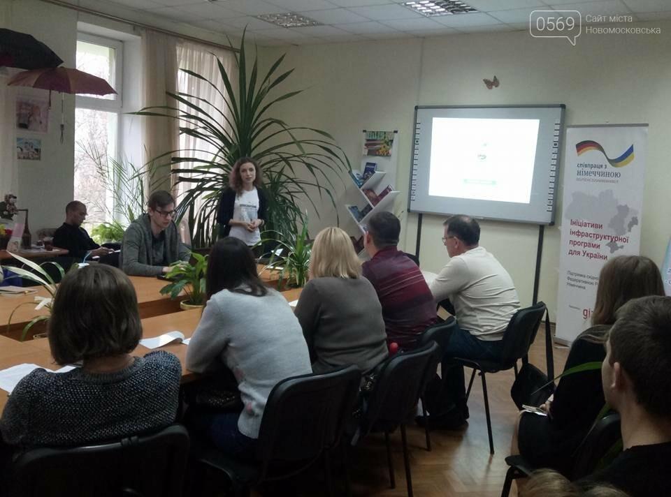 В Новомосковську відбувся мініфорум з питань співпраці влади та громади, фото-1