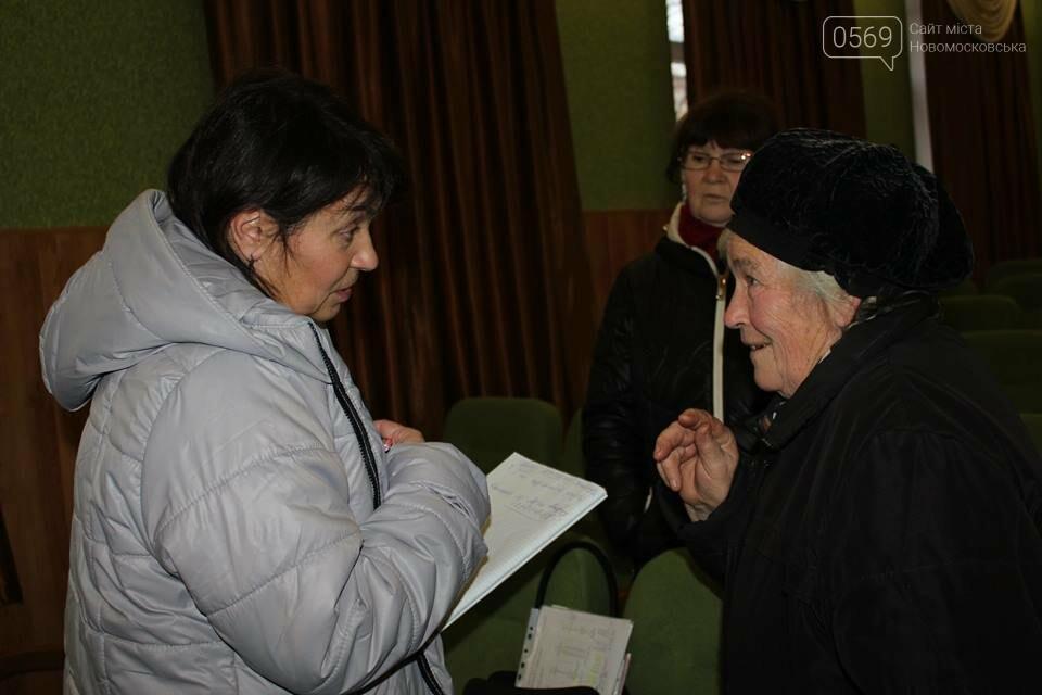 Новомосковцам рассказали об отключении централизованного отопления, фото-1