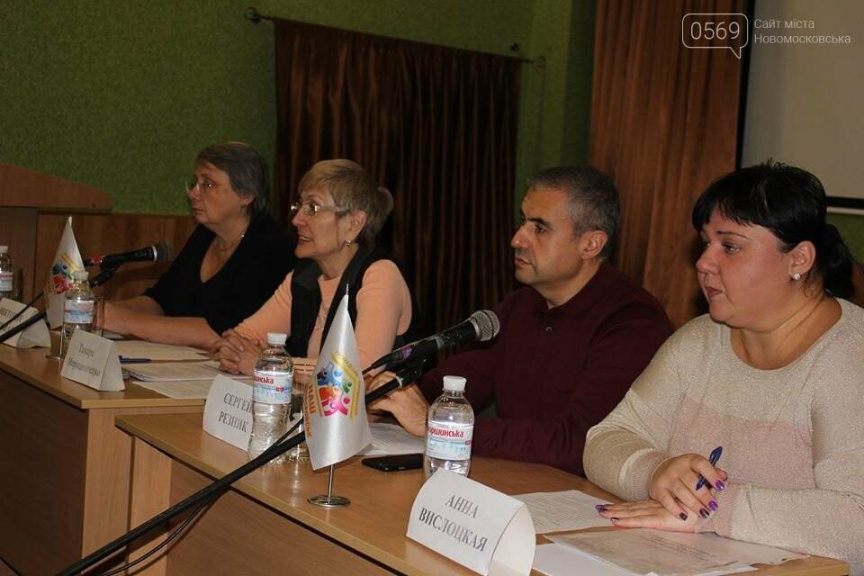 Новомосковцам рассказали об отключении централизованного отопления, фото-4