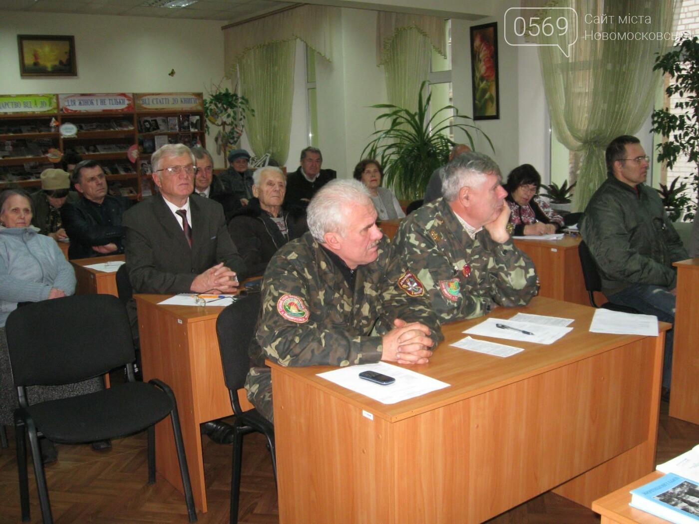 Новомосковці зустрілися з Миколою Чабаном - відомим письменником та журналістом, фото-2