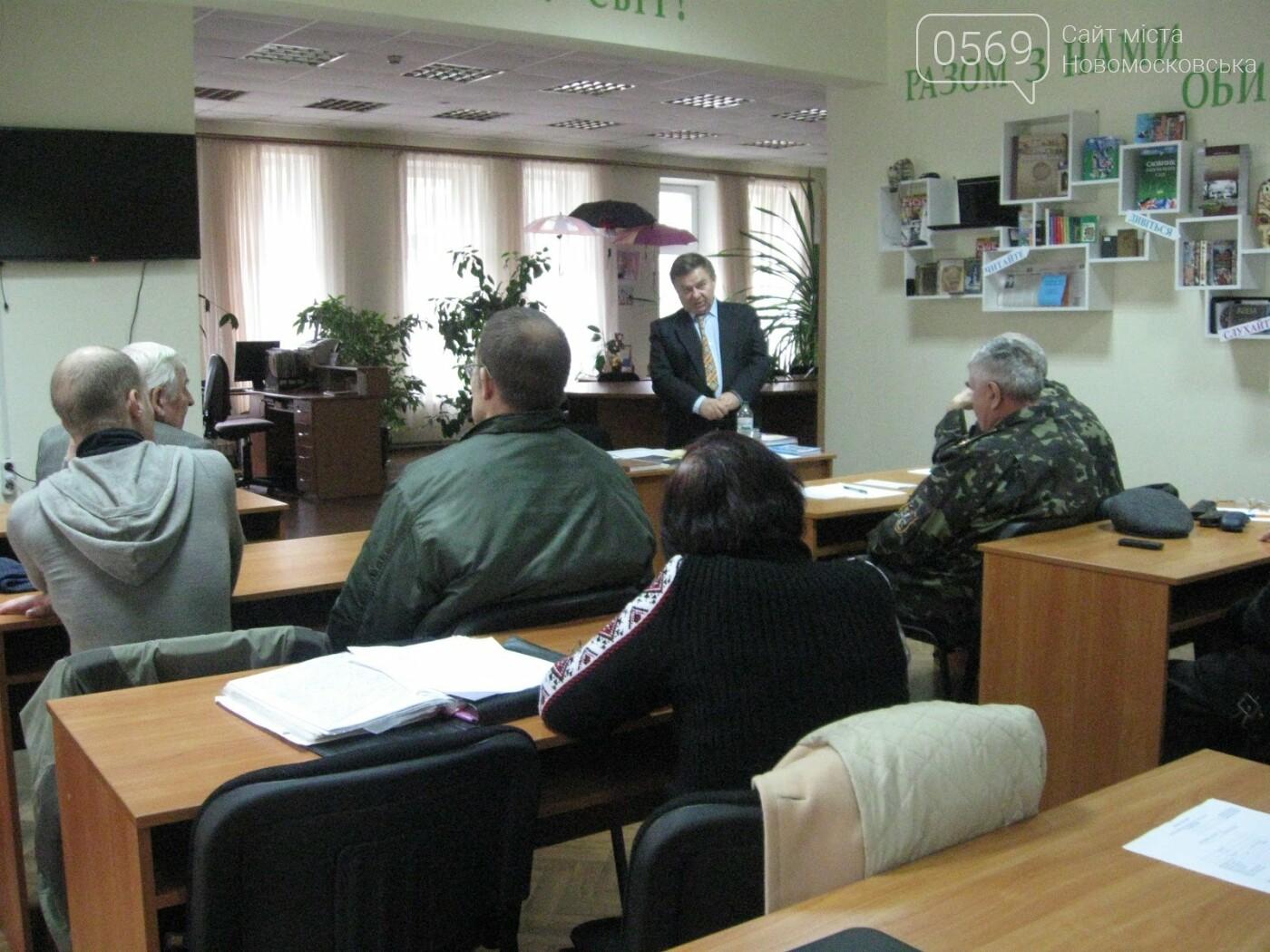 Новомосковці зустрілися з Миколою Чабаном - відомим письменником та журналістом, фото-1