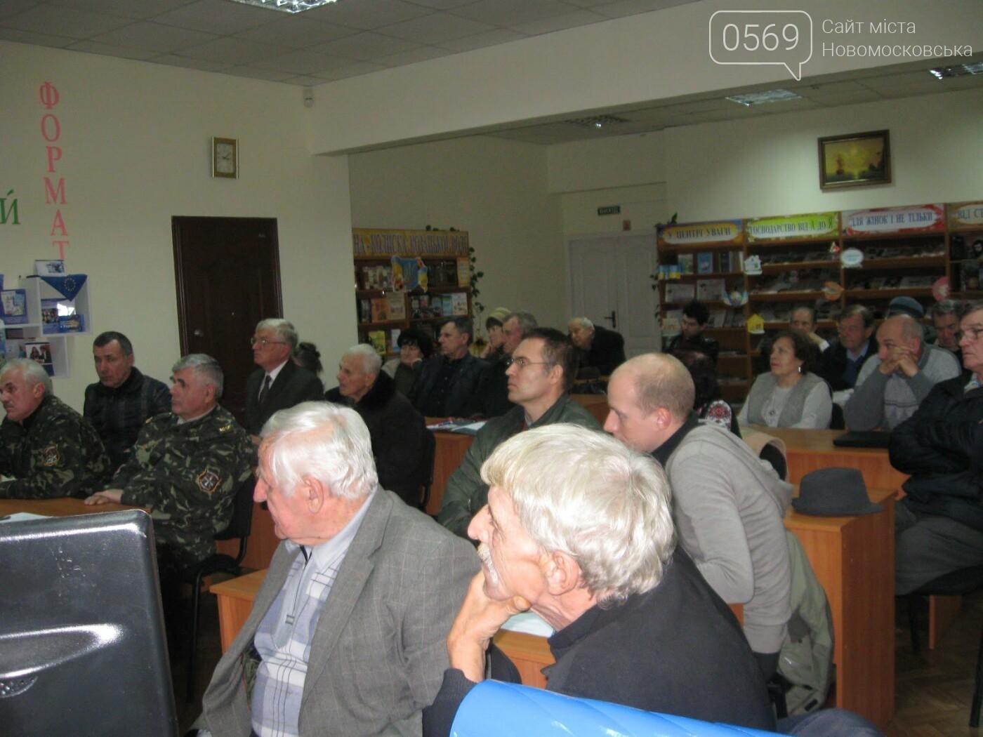 Новомосковці зустрілися з Миколою Чабаном - відомим письменником та журналістом, фото-3