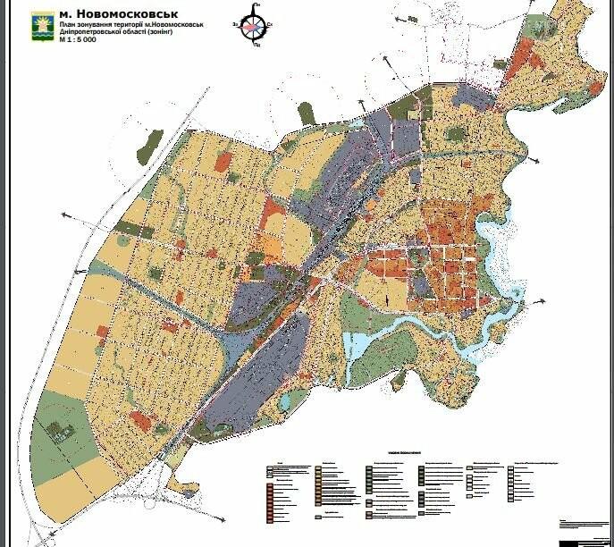Громаді Новомосковська представили план зонування міста, фото-1