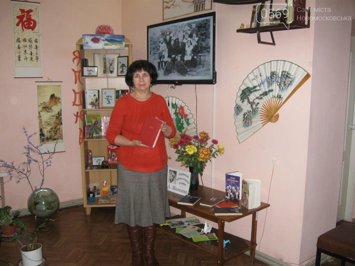 В Новомосковську відзначили 105-у річницю з дня народження відомого українського поета , фото-1