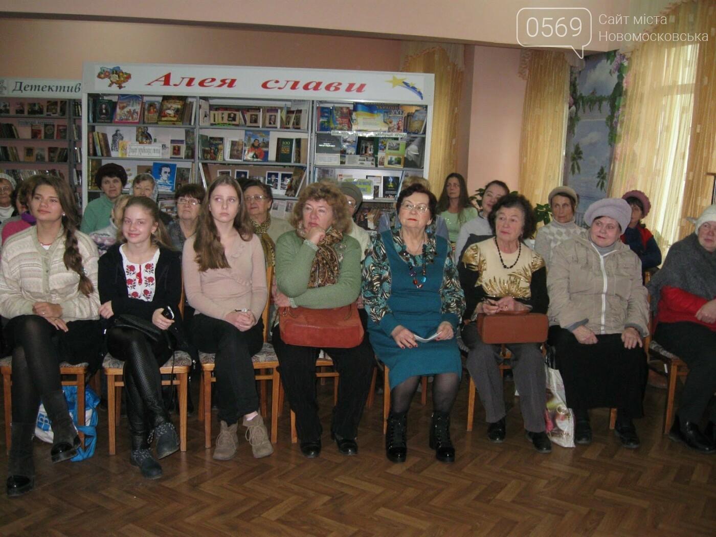 В Новомосковську відзначили 105-у річницю з дня народження відомого українського поета , фото-2