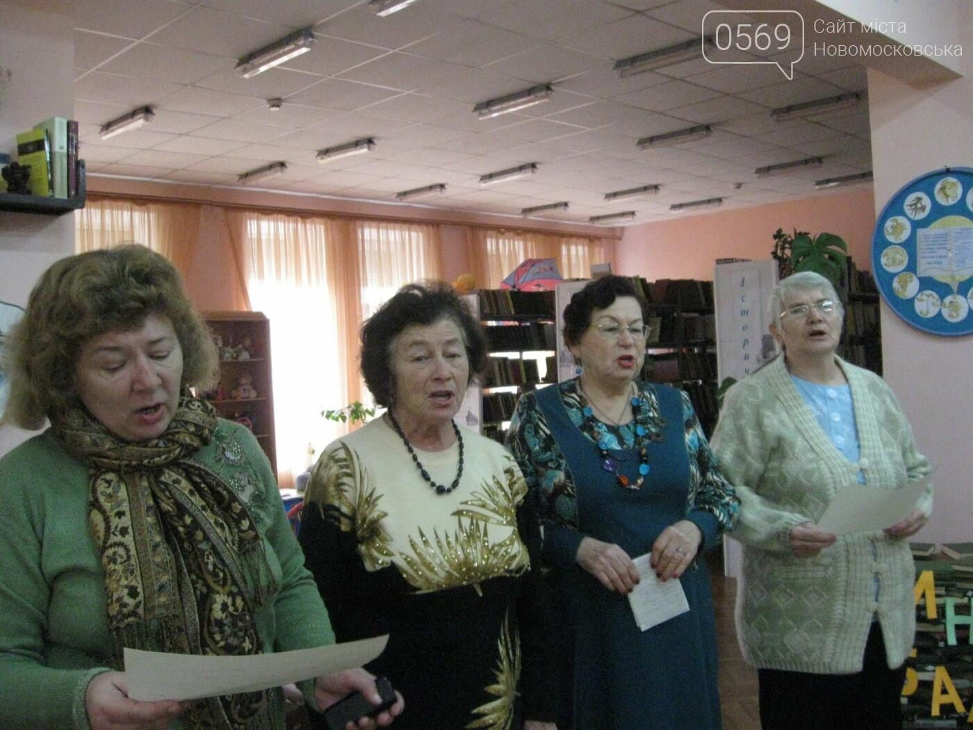 В Новомосковську відзначили 105-у річницю з дня народження відомого українського поета , фото-3