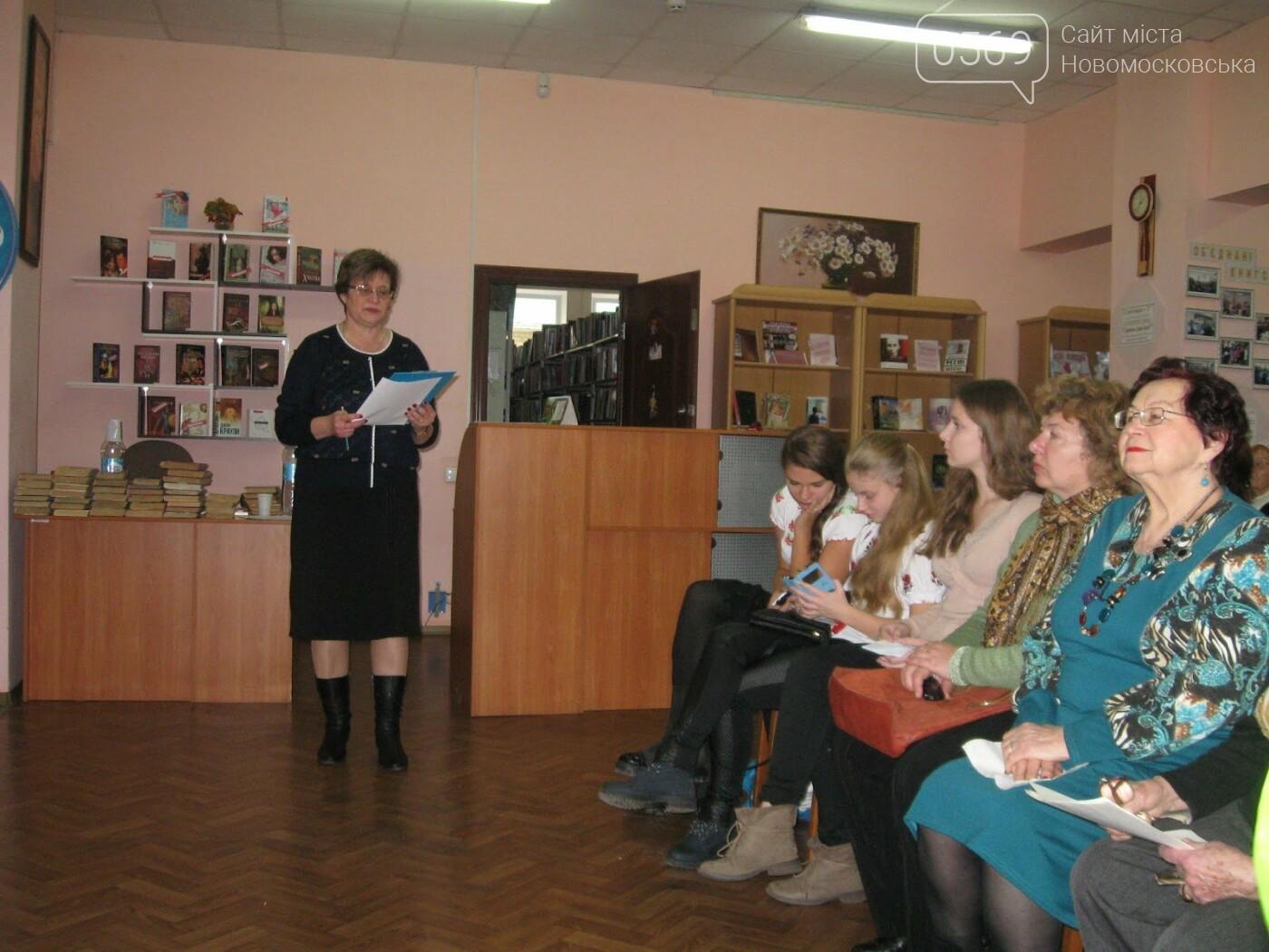 В Новомосковську відзначили 105-у річницю з дня народження відомого українського поета , фото-4