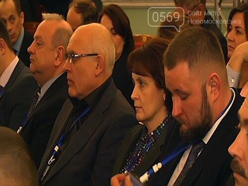 Суддя із Новомосковська взяла участь у XIV з'їзді суддів України, фото-2