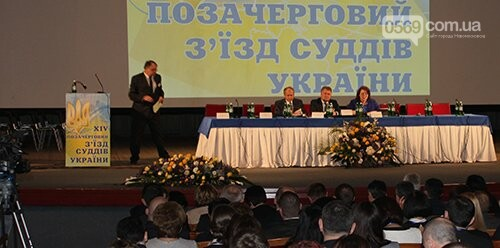 Суддя із Новомосковська взяла участь у XIV з'їзді суддів України, фото-3