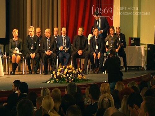 Суддя із Новомосковська взяла участь у XIV з'їзді суддів України, фото-1