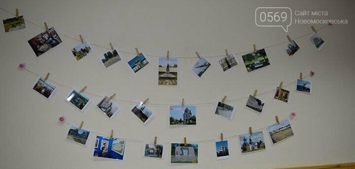 Новомосковці розповіли про пам'ятки рідного краю , фото-2