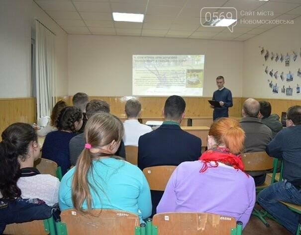 Новомосковці розповіли про пам'ятки рідного краю , фото-1