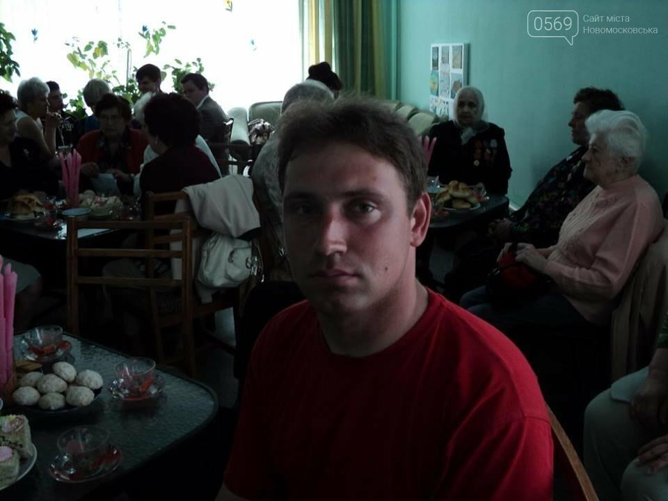 Більше 260 мешканців Новомосковська користуються послугами соціальних клубів, фото-1