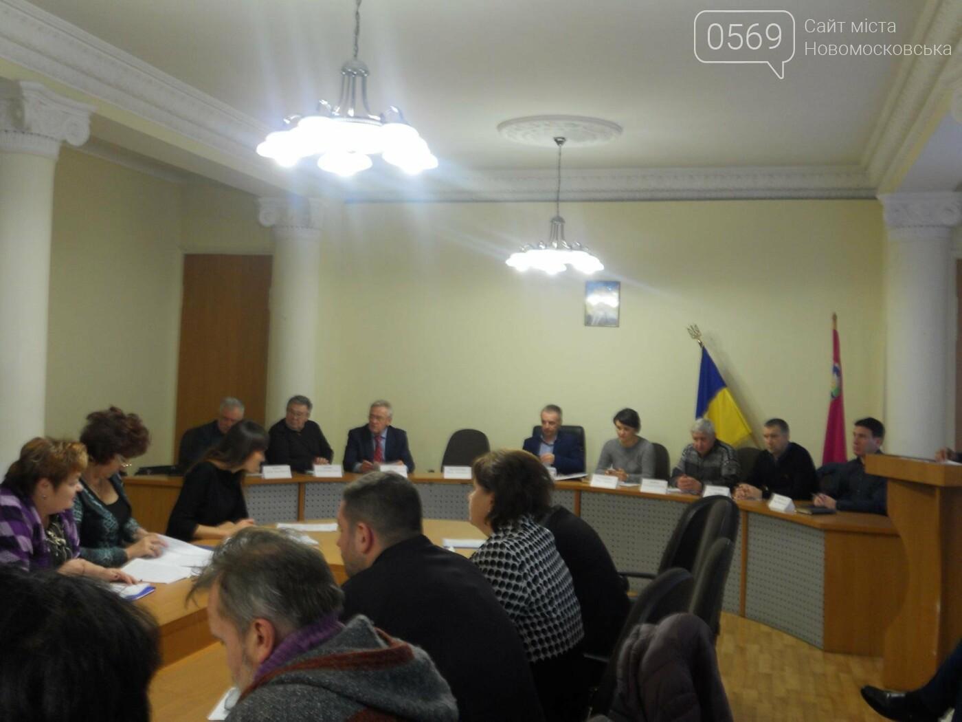 В Новомосковську ухвалили проект бюджету на 2018 рік, фото-3