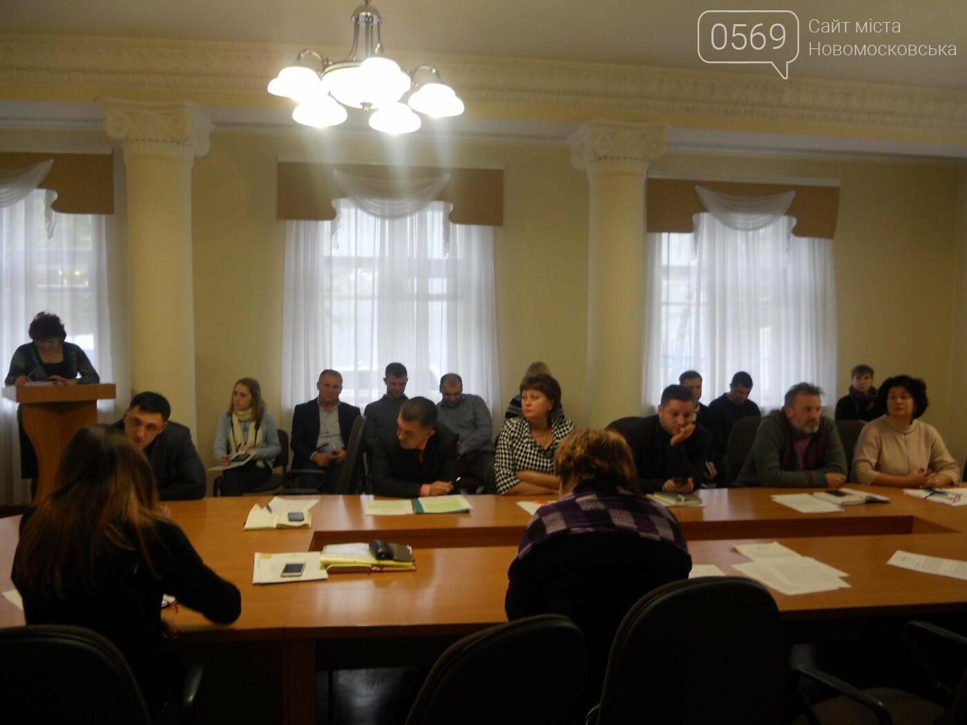В Новомосковську ухвалили проект бюджету на 2018 рік, фото-1