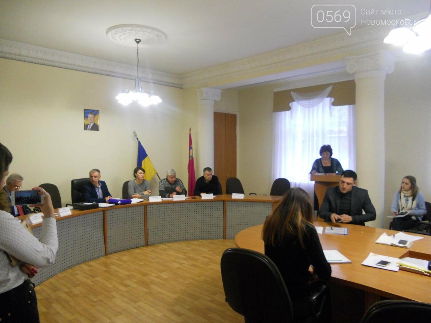 В Новомосковську ухвалили проект бюджету на 2018 рік, фото-2