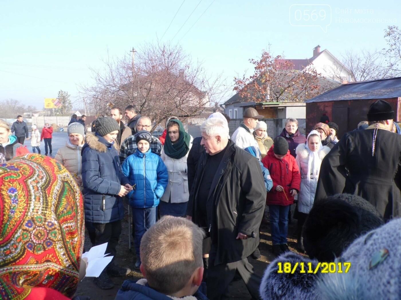 В Новомосковске заложили капсулу в основание нового храма, фото-15