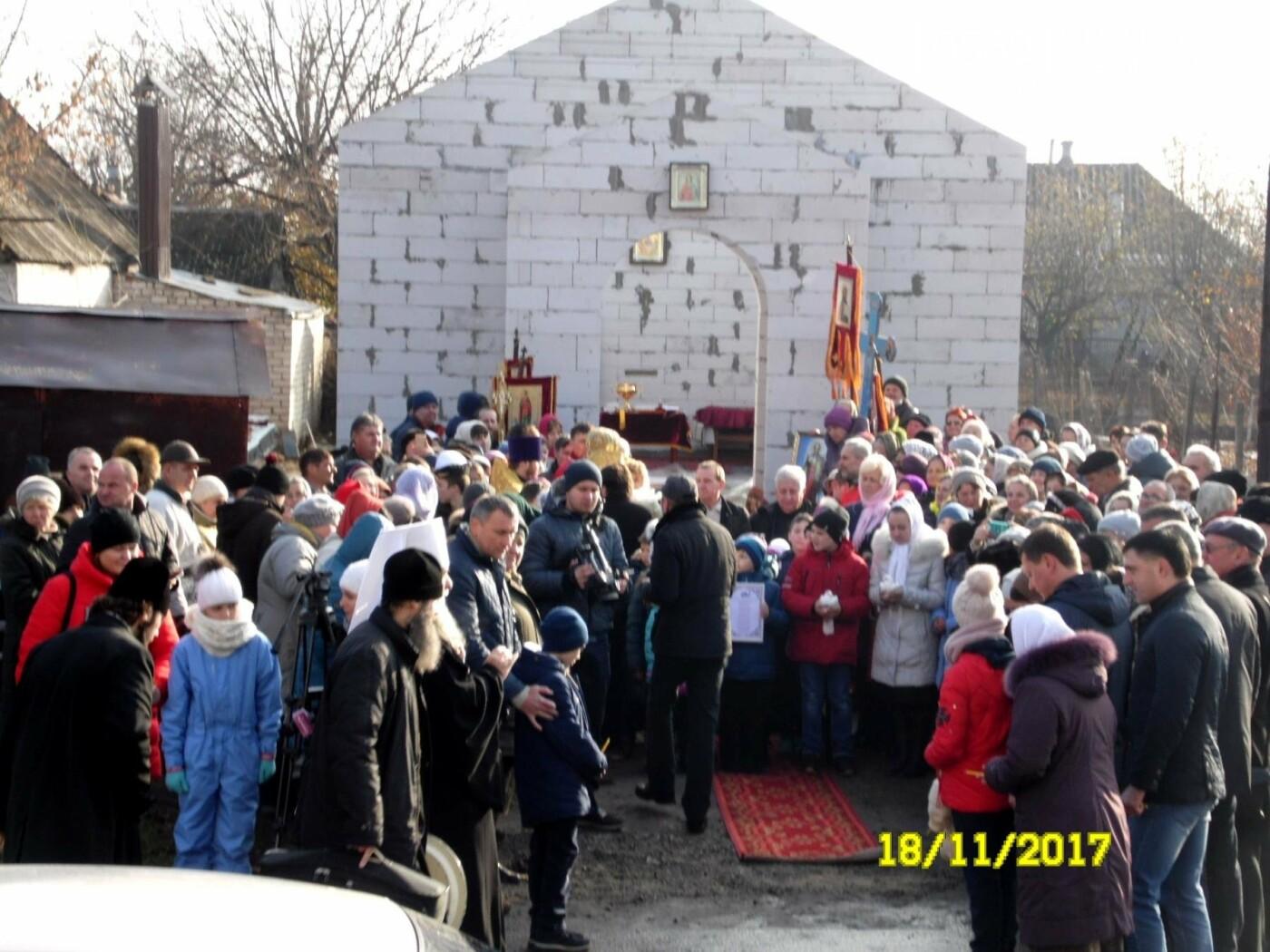 В Новомосковске заложили капсулу в основание нового храма, фото-2