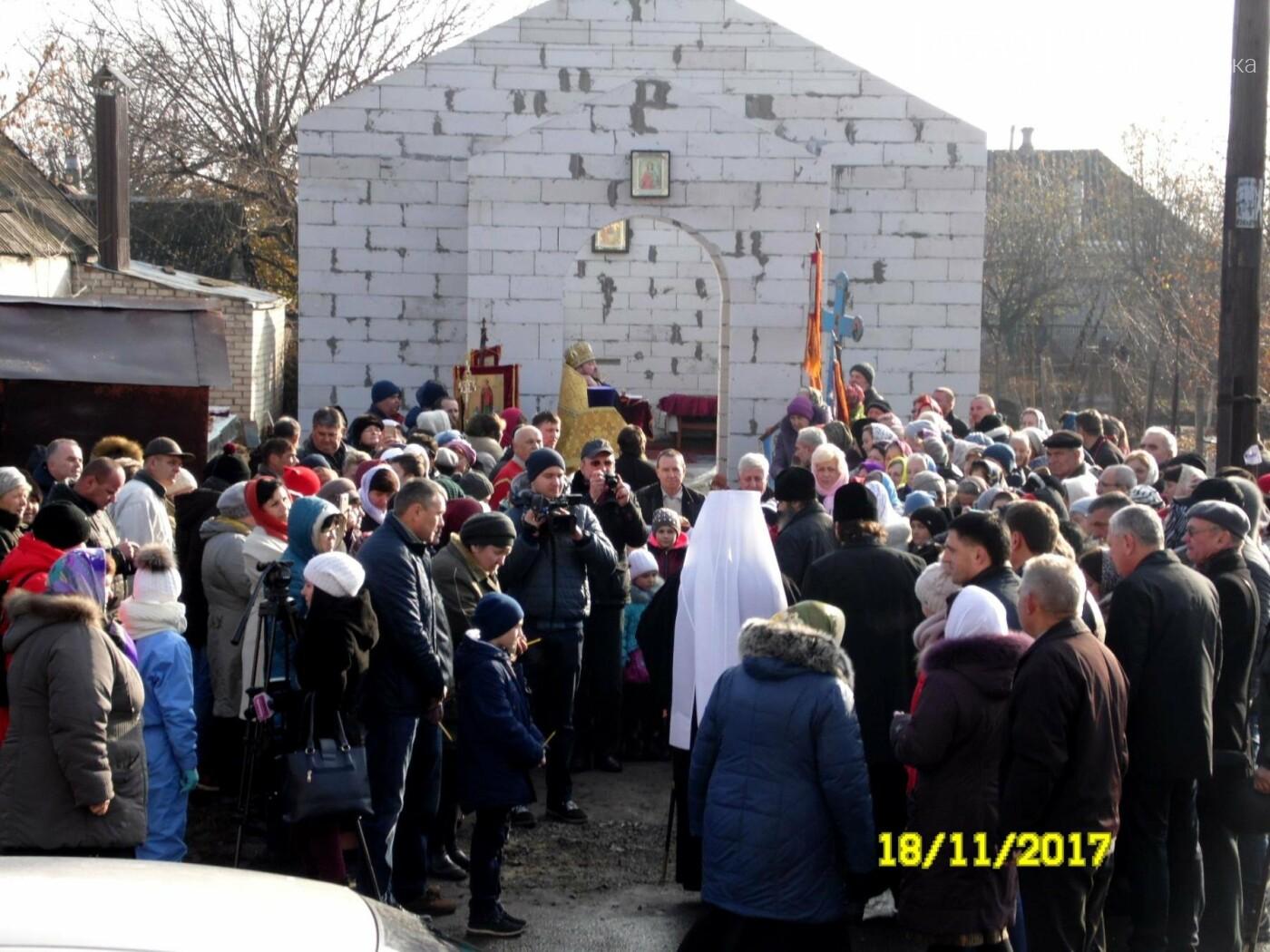В Новомосковске заложили капсулу в основание нового храма, фото-3