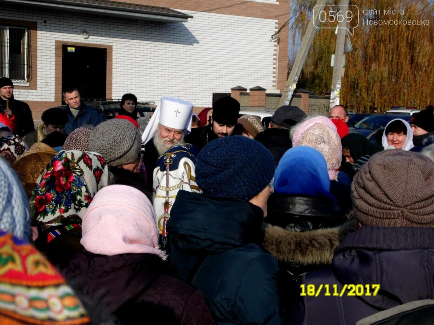 В Новомосковске заложили капсулу в основание нового храма, фото-4