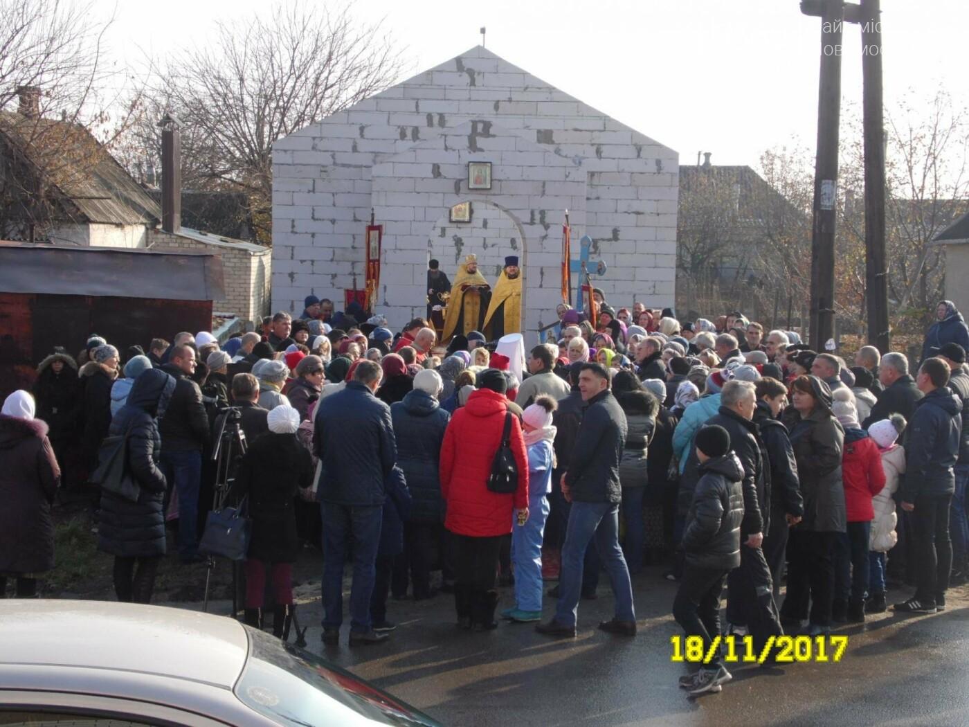 В Новомосковске заложили капсулу в основание нового храма, фото-17
