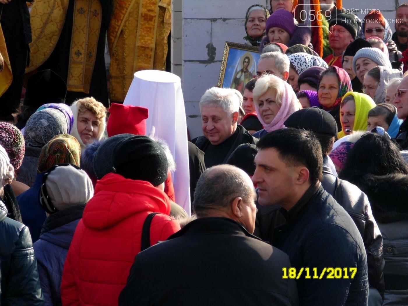 В Новомосковске заложили капсулу в основание нового храма, фото-7