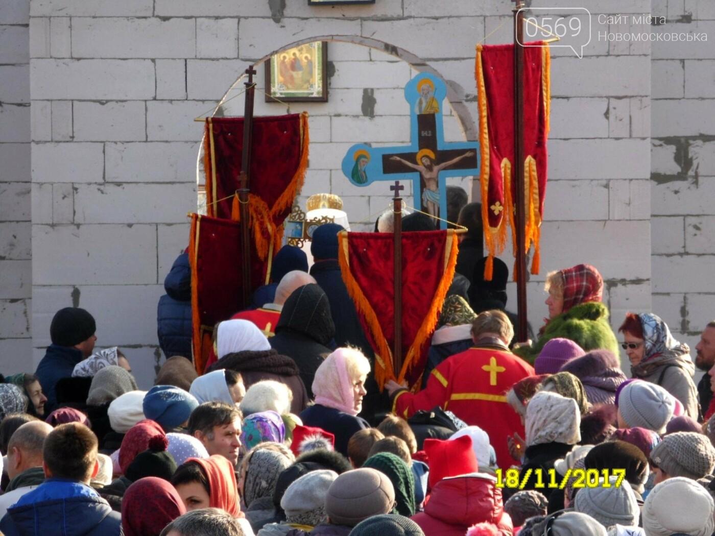 В Новомосковске заложили капсулу в основание нового храма, фото-8