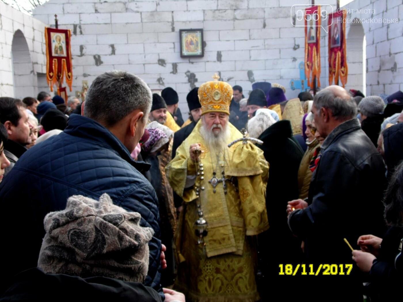 В Новомосковске заложили капсулу в основание нового храма, фото-10