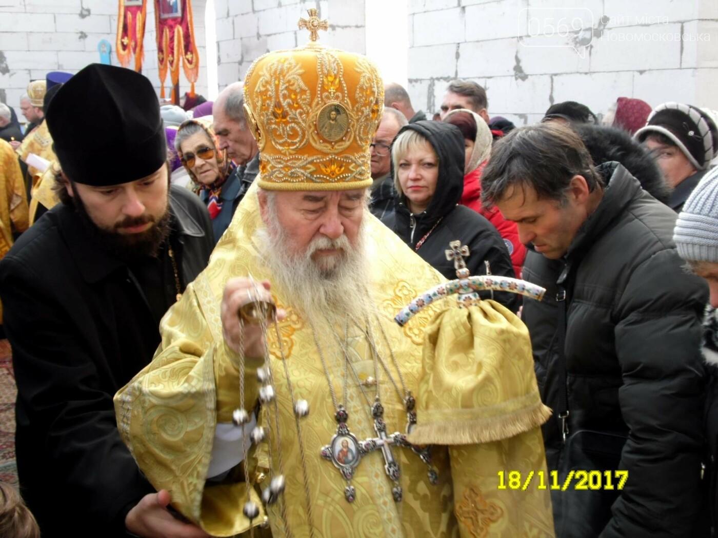 В Новомосковске заложили капсулу в основание нового храма, фото-11