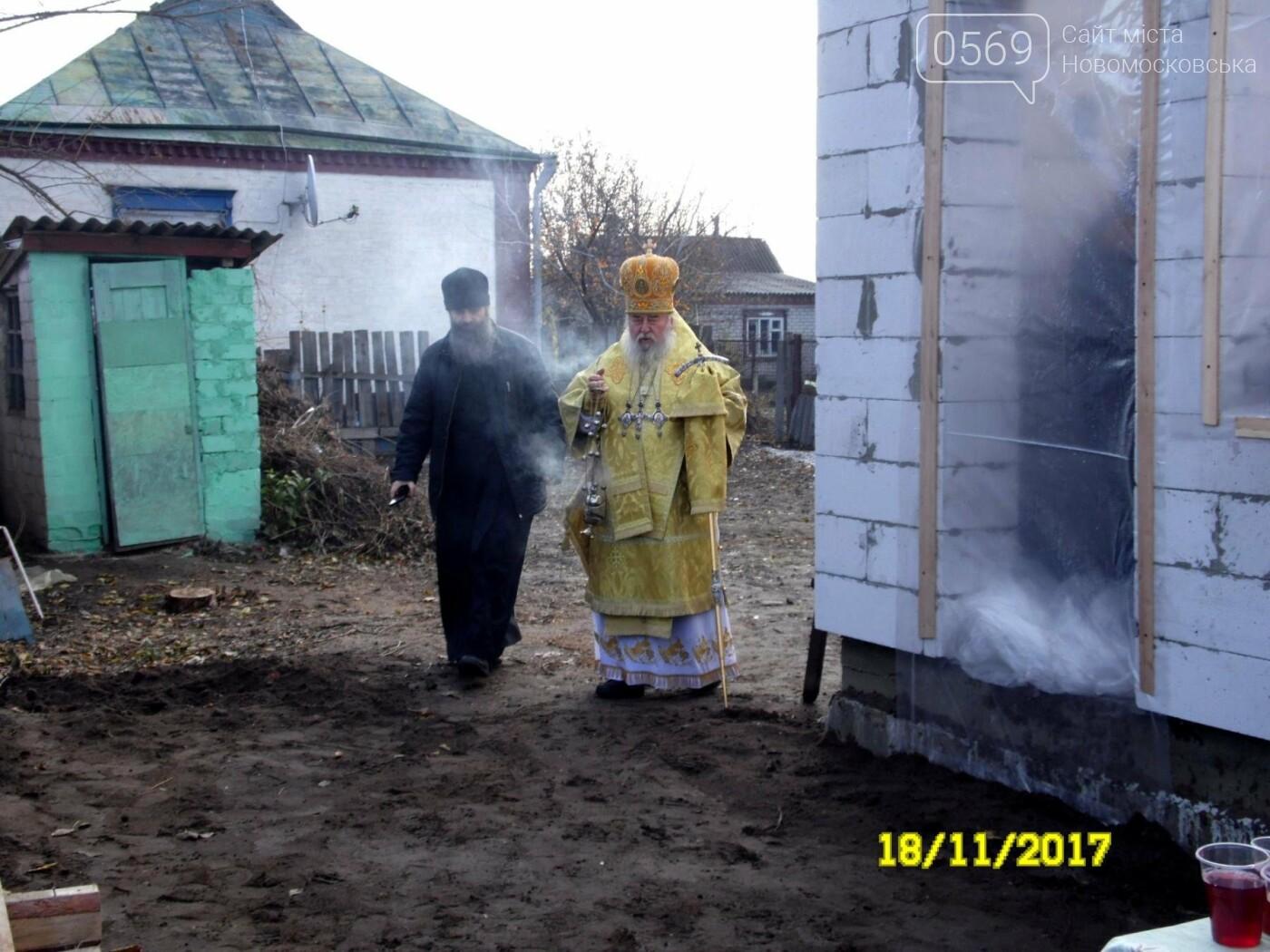 В Новомосковске заложили капсулу в основание нового храма, фото-12