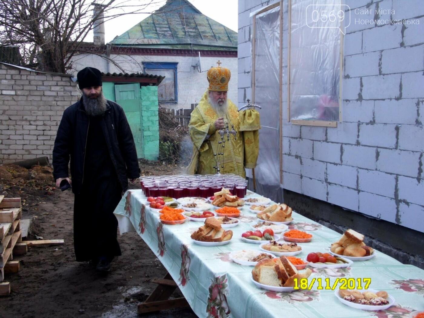 В Новомосковске заложили капсулу в основание нового храма, фото-13