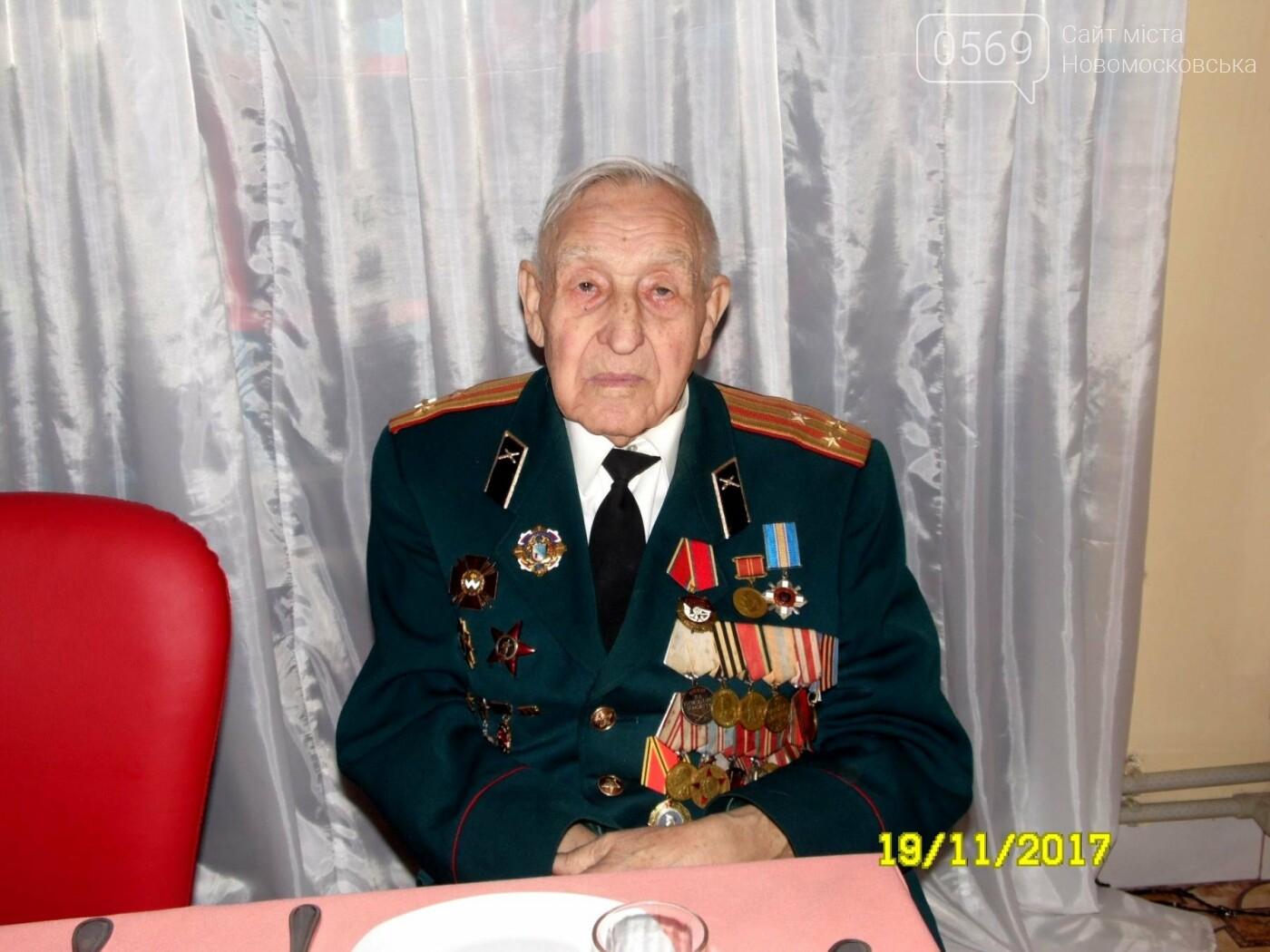 Новомосковские ветераны гвардейцы-артиллеристы отметили 75-летие Сталинградской битвы, фото-2