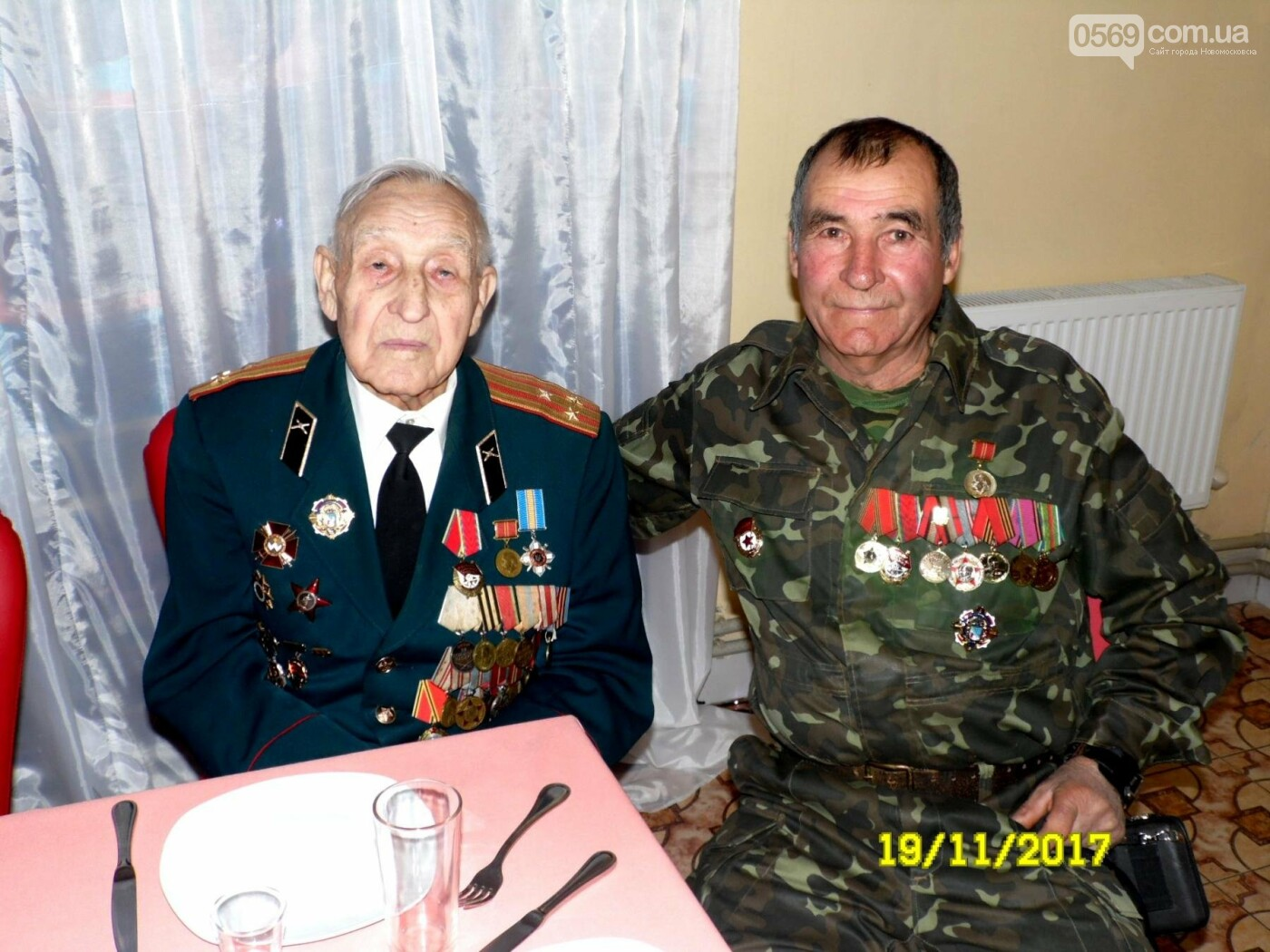 Новомосковские ветераны гвардейцы-артиллеристы отметили 75-летие Сталинградской битвы, фото-1