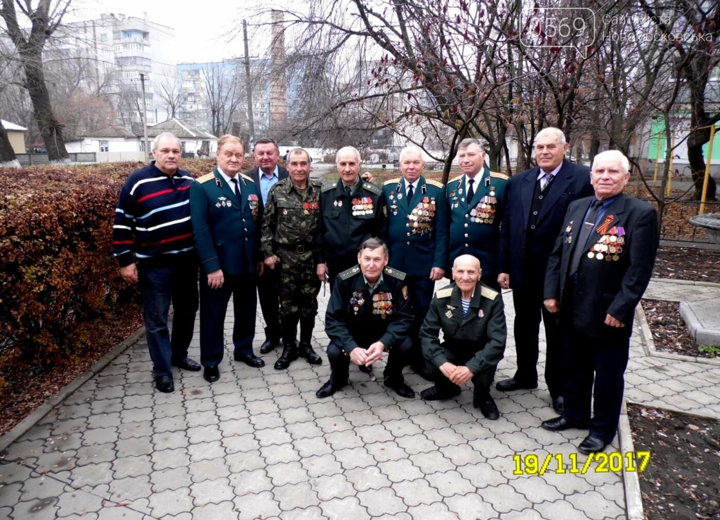 Новомосковские ветераны гвардейцы-артиллеристы отметили 75-летие Сталинградской битвы, фото-8