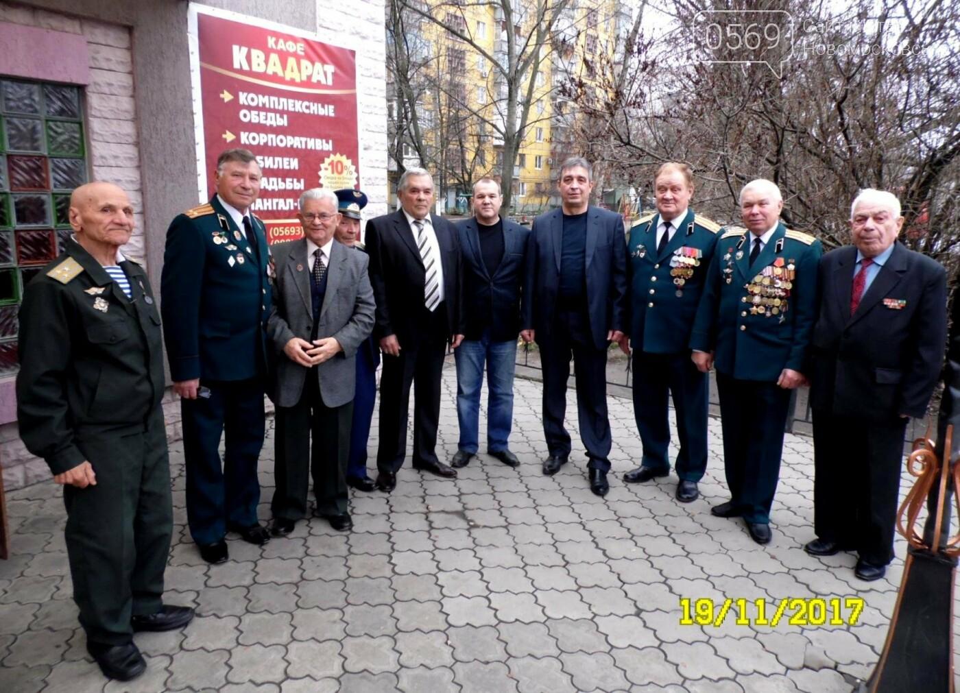 Новомосковские ветераны гвардейцы-артиллеристы отметили 75-летие Сталинградской битвы, фото-7
